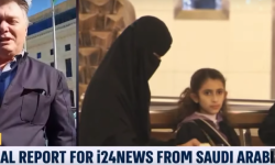 من جديد.. قناة إسرائيلية تبث تقريراً من عدّة مدن سعودية