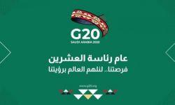 فضائح القرصنة والتجسس تزيد تدهور صورة آل سعود قبيل قمة العشرين