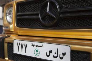 غلام يعتقد انه من احفاد عبدالعزيز يدهس متعمدا حارس أمن في جامعة الرياض