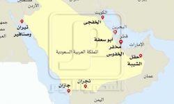 الخلافات الحدودية.. شراهة آل سعود التي لا تنتهي