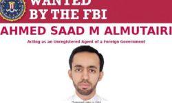 بعد فضيحة التجسس.. تويتر يوجّه صفعة للجاسوس السعودي أحمد الجبرين