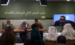 """مجموعة من المعارضة السعودية تطلق """"ميثاق الشرف للعمل السياسي"""""""