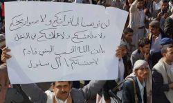 تقرير امريكي: محمد بن سلمان اغرق بلاده في المستنقع اليمني