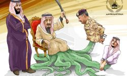 الفساد تحت عباءة الملك السعودي