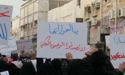 المونتور: سوء المعاملة والفساد يدفع العديد من المواطنين السعودين الى الفرار من بلادهم