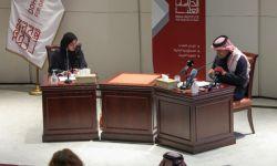 قطر تبدي استعدادها للوساطة بين تركيا والسعودية