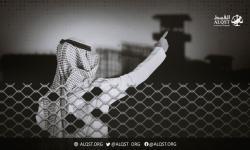 دراسة: تزايد الانتهاكات السعودية بحق المعتقلين السياسيين منذ انقلاب بن سلمان