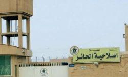 الغارديان: عائلات معتقلات سعوديات تخشى إصابتهن بكورونا