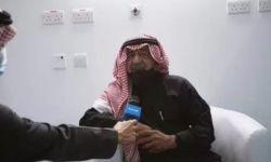 ظهور نادر للأمير مقرن بن عبدالعزيز الذي قاد ابن سلمان انقلاباً ناعماً ضده وأخفاه عن الأنظار