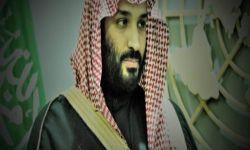 بخلاف ما تعهد به ابن سلمان.. السعودية ترفض وقف الإنفاق على النفط والغاز