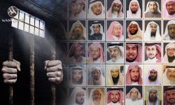 صراع السياسة السَّلفي والسعودية الجديدة