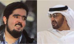 بن سلمان ينتقم من نجل العاهل السعودي الراحل بعد إساءته لمحمد بن زايد