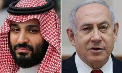 إلى متى تستمر لعبة التباعد والتقارب بين السعودية وإسرائيل؟