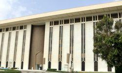 البنك المركزي السعودي يواجه كورونا بالعمل من المنازل
