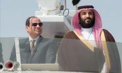 التغيير يرصد: أزمة صامتة بين الرئيس المصري و محمد بن سلمان
