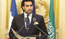 """""""لعبة العروش آل سعود"""": تزايد الضغط لإطلاق سراح الأمير المسجون"""