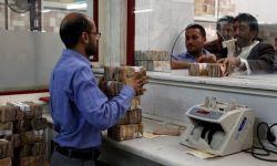 لماذا توقفت الرياض عن صرف وديعة بالبنك المركزي اليمني؟