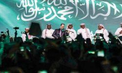 المملكة تمنح تصاريح لأول معهدين موسيقيين