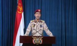 ما الصفعة التي تلقتها السعودية ومرتزقتها هذه المرّة.. القوات المسلحة اليمنية تكشف عصر غدٍ الجمعة عن عملية عسكرية واسعة.