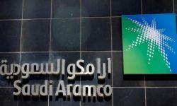 أرامكو السعودية تصدر أول صكوك مقومة بالدولار على 3 شرائح