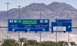 """السلطات السعودية تزيل عبارة """"للمسلمين فقط"""" على لوحات مرورية إلى المدينة المنورة"""