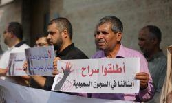 نداء جديد من حماس للسعودية يطالب بإطلاق المعتقلين