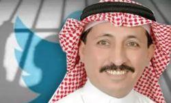 """الكاتب سعود الفوزان يسوق للصهاينة.. روى تجربة شخصية فوقع بشر أعماله وأصبح """"مسخرة"""""""