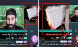 شاب سعودي يحرق القرآن في بث مباشر