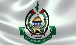 حماس تجدد دعوتها للسعودية للإفراج عن المعتقلين في شهر رمضان