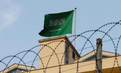 سجن الملز بالرياض.. فندق 5 نجوم وفق المعايير الدولية للتعذيب وامتهان حقوق الإنسان