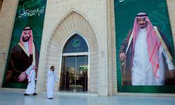 عوائل أمراء معتقلين يخاطبون إدارة بايدن ضد بن سلمان