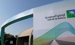 """السعودية تدرس طرح المزيد من أسهم """"أرامكو"""" للتداول"""