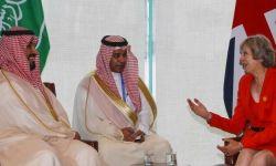 اتهامات لبريطانيا بارتكاب جرائم حقوقية بمساعدة السعودية