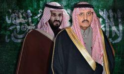 هل قلب بايدن كيانهم باتصاله الهاتفي.. أمير سعودي يكشف: الملك سلمان أرسل في طلب الأمير أحمد بن عبد العزيز..