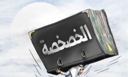 كيف يدعّي النظام السعودي أن الخصخصة تصب في مصلحة الموا طن؟؟.. إليكم ابرز مخاطرها.