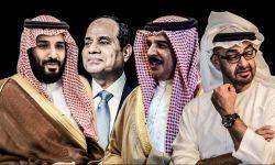 ضغوط أمريكية على المحور الرباعي لفتح مجالها الجوي أمام قطر