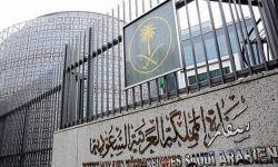 السفارة السعودية في واشنطن تعلق على فضيحة ابن سلمان الجديدة