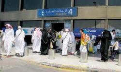 السعودية تمنع السفر لدول الاتحاد الأوروبي والهند وباكستان وأخرى