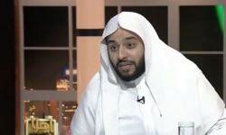 داعية سعودي أباح استقلال الفتاة عن أهلها