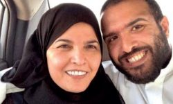 السعودية تحذف المحتوى الإعلامي للمعتقل صلاح الحيدر من يوتيوب