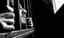 منظمة حقوقية تطالب بتحقيق أممي لبحث الإخفاء القسري