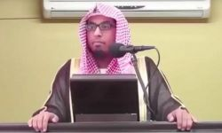 مطالبات حقوقية بالكشف عن مصير الشيخ سعيد بن فروة