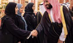 المرأة السعودية.. صورة مظلمة في خطط ولي العهد