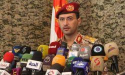 لماذا يُهدّد الحوثيون فجأةً باستِئناف الهجمات على السعوديّة