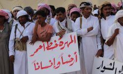 """المهرة وسقطرى تنتفضان في وجه """"الاحتلال"""" السعودي"""
