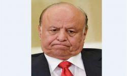 عبدربه يغادر الرياض فجأة هرباً من أزمة تشكيل الحكومة الجديدة