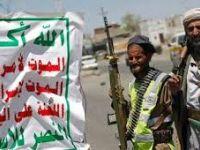 صفعة التحالف السعودي في الجوف وأبعادها الإستراتيجية