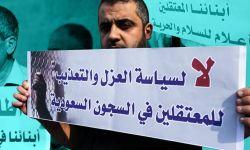 كم يوم تبقى حتى يعلن آل سعود تطبيعهم مع اسرائيل؟