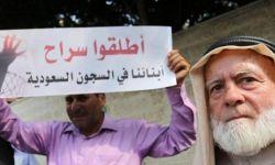 سلطات ال سعود تستأنف جلسات محاكمة المعتقلين الفلسطينيين
