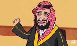 أخر استطلاع رأي شمل 5 دول: تدني الثقة في ابن سلمان